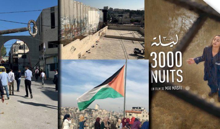Soirée rencontre et débat pour les droits des palestiniens