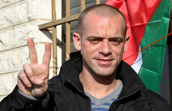 Arrestation de Salah Hamouri