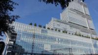Visite du nouveau palais de justice