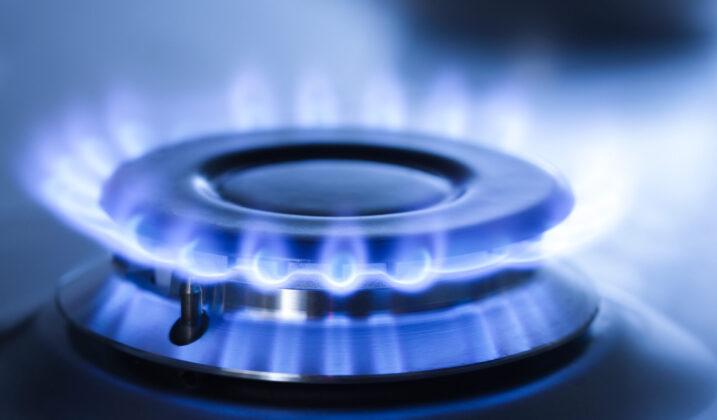 Vers la fin des tarifs réglementés du gaz